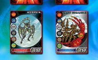 Jeu Bakugan monstre secret